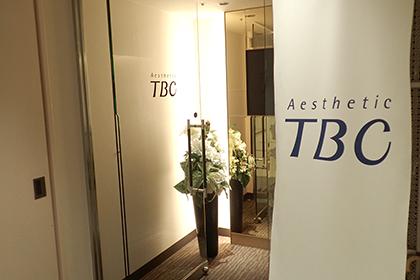 TBCの店舗写真