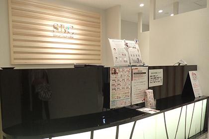 湘南美容外科クリニックの名古屋栄院の画像