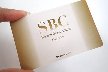 湘南美容外科クリニックの会員カード
