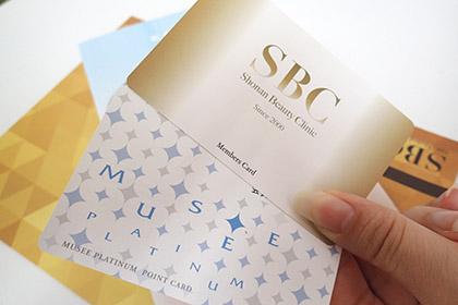ミュゼと湘南美容外科クリニックの会員カードの画像