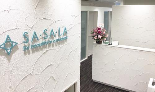 SASALAのイメージ画像