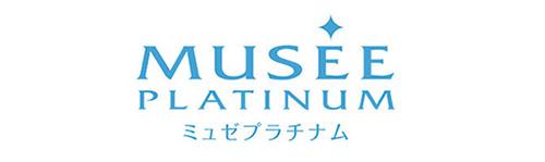 ミュゼのロゴ