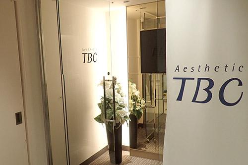 TBCの画像