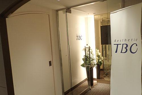 TBCの店舗入り口の写真