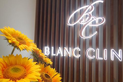 ブランクリニックの店内入口の画像